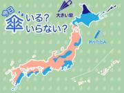 ひと目でわかる傘マップ  8月12日(月)