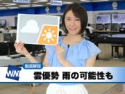 あす8月14日(火)のウェザーニュース・お天気キャスター解説