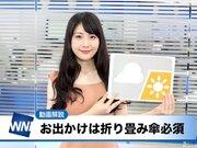 8月13日(月)朝のウェザーニュース・お天気キャスター解説