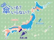 ひと目でわかる傘マップ  8月13日(火)