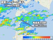 青森で激しい雨 土砂災害や河川増水に警戒