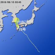 【台風第15号に関する情報】平成30年8月15日03時07分 気象庁予報部発表