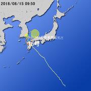 【台風第15号に関する情報】平成30年8月15日11時10分 気象庁予報部発表