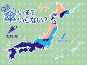 ひと目でわかる傘マップ  8月15日(木)