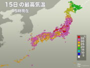 関東、北陸で気温上昇 富山で今年最高38.3℃を記録