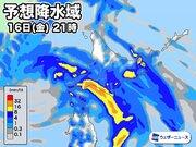 台風10号から変わった低気圧で、北海道は大雨に