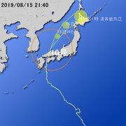 【台風第10号に関する情報】令和元年8月15日22時56分 気象庁予報部発表