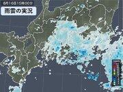 東海地方 あす17日(火)以降、再び大雨の所も 土砂災害に警戒を