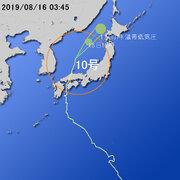 【台風第10号に関する情報】令和元年8月16日05時32分 気象庁予報部発表