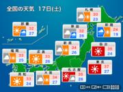 今日17日(土)の天気 東京37℃予想 猛暑警戒