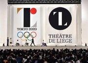 <東京五輪エンブレム問題>大会組織委がベルギーのデザイナー側を非難する声明を発表しネット大炎上