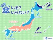 ひと目でわかる傘マップ  8月17日(金)