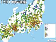 午後にかけてさらに湿度低下 名古屋や横浜で8月の最低記録更新