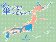 ひと目でわかる傘マップ  8月18日(日)