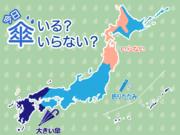 ひと目でわかる傘マップ  8月19日(月)