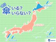 ひと目でわかる傘マップ  8月19日(日)