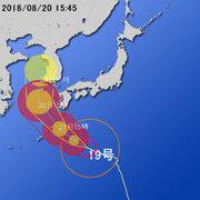 【台風第19号に関する情報】平成30年8月20日16時59分 気象庁予報部発表
