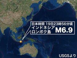 画像:19日夜 インドネシア ロンボク島でM6.9の地震 周辺で地震相次ぐ