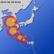 【台風第19号に関する情報】平成30年8月20日05時28分 気象庁予報部発表