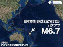 画像:【海外地震】バヌアツでM6.7の地震 津波の心配なし