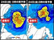 台風20号 倉敷など豪雨被災地で新たな被害警戒