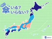 ひと目でわかる傘マップ  8月22日(水)