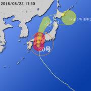【台風第20号に関する情報】平成30年8月23日17時07分 気象庁予報部発表