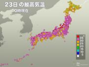 台風北上で北陸フェーン現象 すでに38℃超え