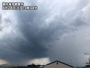 関東・近畿など 午後も急な雨に注意 晴れていても油断禁物