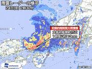 大阪府でも猛烈な雨 記録的短時間大雨情報