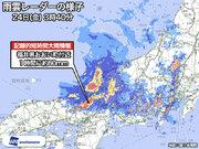 福井県でも猛烈な雨 記録的短時間大雨情報
