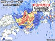 京都府でも猛烈な雨 記録的短時間大雨情報