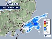 首都圏 明日の通勤時は雨の可能性あり