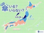 ひと目でわかる傘マップ  8月26日(日)