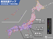 東京都心など全国44地点で猛暑日に(26日 11時30分現在)