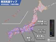 東京都内で連日35℃超 昼前に猛暑日到達