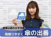 あす8月27日(木)のウェザーニュース お天気キャスター解説