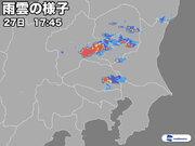 関東広域で雷雨 群馬では危険な「アーチ雲」も出現