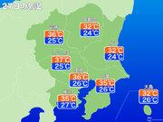 関東は朝から気温上昇 熱中症と天気急変に注意