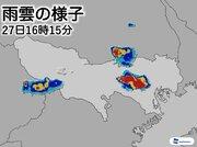 東京都心で天気急変 今夜いっぱい急な激しい雨に注意