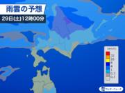 明日は北海道は季節を進める雨 強く降ることも