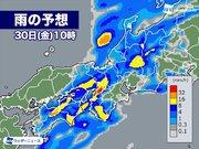 明日は大阪や京都で激しい雨 1時間60mmに達するおそれも