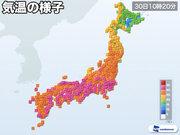 関東で暑さ復活 東京は9時前に30℃突破