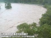山形・最上川支流 最上小国川で氾濫発生