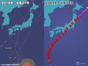 台風21号 過去の似た台風では大規模冠水や倒木発生