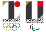 東京五輪エンブレムの使用中止が正式決定