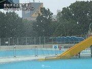 名古屋で暑さを冷ますゲリラ豪雨 午後も天気急変に注意