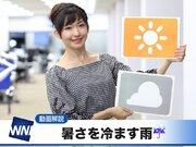 9月2日(日)朝のウェザーニュース・お天気キャスター解説