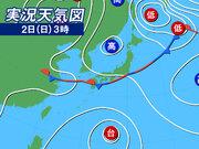 2日(日)も東北から九州は雲優勢の空