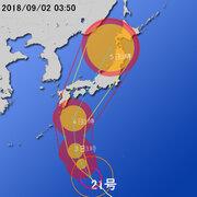 【台風第21号に関する情報】平成30年9月2日05時00分 気象庁予報部発表